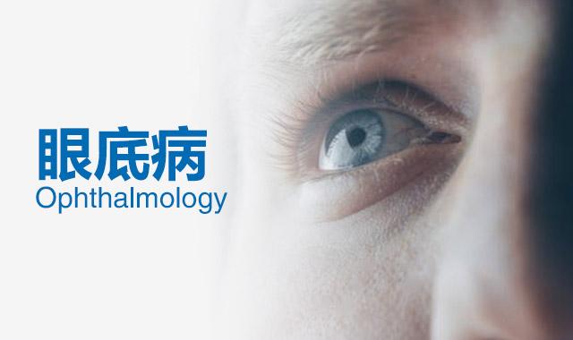 眼睛疼是怎么回事?常见的引起眼痛有哪些?
